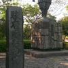 日本100名城スタンプを押しつつ城巡り 〜駿府城、掛川城編〜 JC#004 JC#005