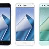 ZenFone4、ZenFone4 Pro、ZenFone 4 Selfie、ZenFone 4 Selfie Pro、ZenFone 4 Max、ZenFone 4 Max Proなどが発表。価格やスペックなど。日本での発売はいつ?