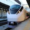 【乗車記】復旧した常磐線特急の乗車記 ひたち3号に上野から仙台まで乗車!!