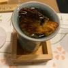 古畑前田のえにし酒 8