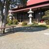 きょうの広済寺