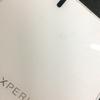メルカリで買った中古スマホ SONY Xperia SO-01F に残っている前所有者のnanaco番号を消去する