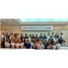 【Reluxセミナー 2019 in 沖縄】「沖縄とReluxで、つながりをふやす」をテーマに3回目のセミナーを開催!