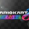 【マリオカート】akari的ベストコース16選