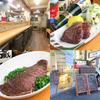 【オススメ5店】不動前・武蔵小山(東京)にあるお酒が人気のお店