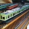 京電を語る90…京電1100系の車両紹介。