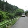 裏高尾 小下沢ウォーキング 2020/06/21