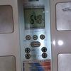 糖質制限ダイエット19週目の体型の変化(画像有)
