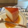 屋久島ボンボンポイ第31+2回 チーズケーキ探訪記 1 はまゆ 仲秋の月の欠片を一掬い