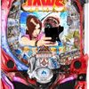 P JAWS再臨(設定付)スペック情報