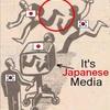 マジ?【森友学園】昭恵夫人メールの辻元清美氏に関する記述、民進「事実に反する虚偽」と否定★5
