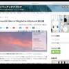 【MacBook Pro Mid 2010】macOS Sierra 10.12 突然落ちたりするGPU Panicの解決方法