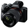 新世代フルサイズミラーレス「Sony α7 III」が登場!α7 IIからどこが変わったのかをまとめました