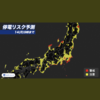 最後の台風19号の注意喚起です(ノ_<)