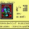 召喚条件無視で出せる融合モンスターレベル11~12