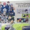 【グッズ・プライズ】 B-PROJECT フェイスタオル(キタコレ・THRIVE・MooNs) 2017年1月27日より登場予定