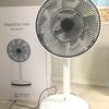 愛用の扇風機「BALMUDA GreenFan mini」