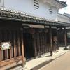 奈良今井町 河合家住宅と高木家住宅