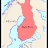 日本とフィンランド