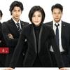天海祐希主演ドラマ「緊急取調室」の第二シーズンが放送決定!キャスト・あらすじ紹介
