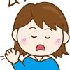 【口説き話】を一筆(いっぴつ) ~ラーメン食べます!