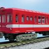 TOMYTEC 鉄道コレクション 営団地下鉄丸ノ内線2000形3両セット