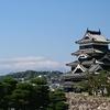 【日本の名城 松本城】信州 松本