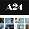 【iTunes Store】「A24作品」期間限定価格