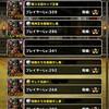 level.960【自然系15%UP】第139回闘技場ランキングバトル5日目