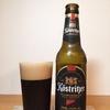 ケストリッツアーシュヴァツルビア 文豪ゲーテの愛した黒ビール ビールの感想32