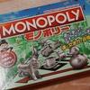 モノポリーは何歳から? 5歳の息子も楽しんでいます