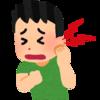 【中耳炎?】鼻水とちょっとの咳~耳の痛み。風邪症状からの中耳炎にご注意ください。
