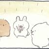 4コマ漫画「王様ゲーム」
