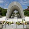 広島平和祈念資料館