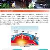 【津波情報】スマトラ島とジャワ島に挟まれたスンダ海峡で津波が発生!原因は地震じゃなかった!?海底地滑り&大潮が原因か!!