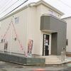 さいたま市南区広ケ谷戸のおすすめ新築一戸建て