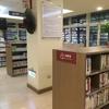 図書館の中はこんな感じです