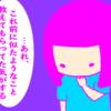 日常四コマ漫画『亀仙人さんと広告』