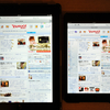 「iPad 3」と「iPad mini」の反射防止フィルム実験について SoftBank SELECTION 反射防止保護フィルム for iPad mini
