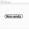 ぐーぐるで遊ぼう ~SVG製作編