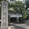 東京写真10選その96(府中編)