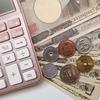2020年12月資産公開 臨時収入あったもののトータルでも大幅に増えました