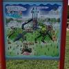 羽生水郷公園【さいたま水族館もある広い公園】
