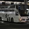 福岡・北九州~倉敷・岡山「ペガサス号」(西日本鉄道・両備バス・下津井電鉄)