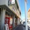 「軽食エイ」の「ドライチーズカレー」 400円 #LocalGuides