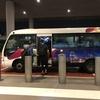 【買い方・乗り方】シンガポールチャンギ空港から市内へのシャトルバス徹底解説