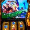 【星矢海皇覚醒】特殊フラッシュ発生でGBレベル2以上!!特殊フラッシュ発生台を狙ってみた結果・・・