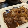 厚切りトンテキ定食(トンテキソース)