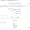 対数正規分布(その2)