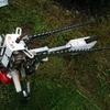 裾刈りをするための機械『裾刈り機』